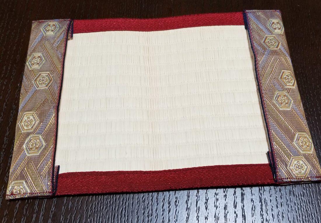 tatamibookcover2